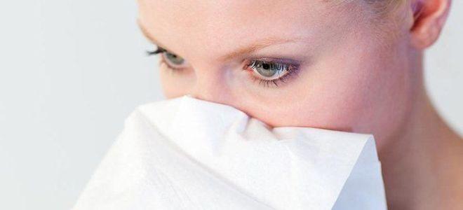 Воспаление пазух носа: симптомы и лечение синусита