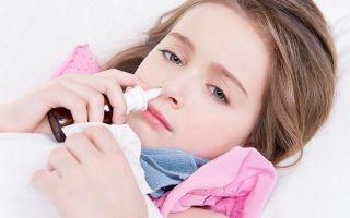 Эффективный спрей от насморка