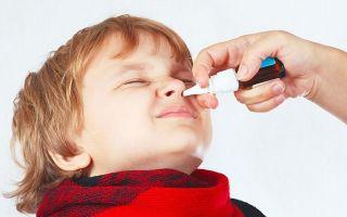 Спрей для носа от насморка для детей