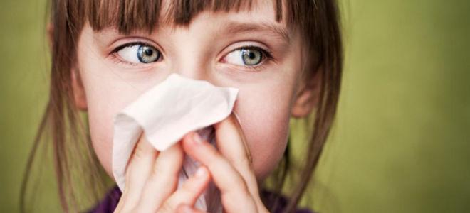 Эффективные капли в нос от аллергического насморка