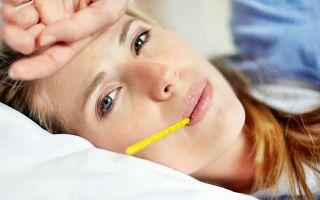 Эффективные средства от простуды и насморка