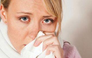 Нужно ли сбивать температуру когда появляются насморк и кашель