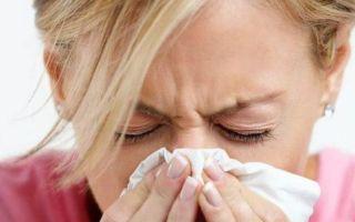 Как проявляется и лечится круглогодичный аллергический ринит