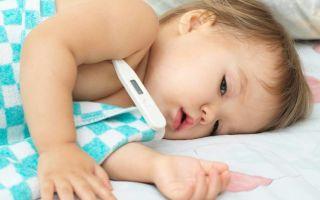 Что делать при температуре и насморке у ребенка