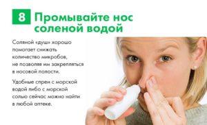 Лекарства эфективные при простуде